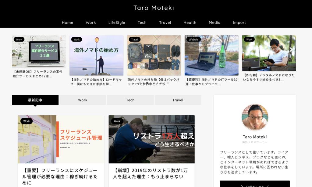 Taro Moteki